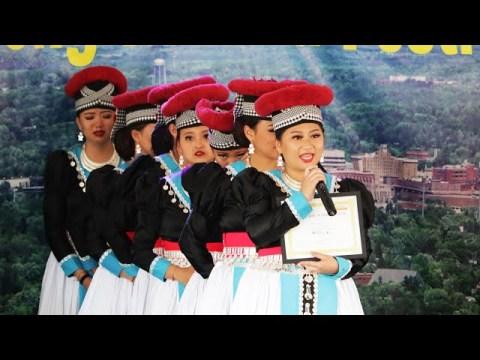 Nkauj Seev Txuj / 2nd place @ Hmong Wausau Festival 8/1/2021