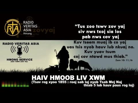 Zoo Tswv Zov Yaj 23-08-2021 (Radio Veritas Asia- Hmong service 23 Aug 2021)