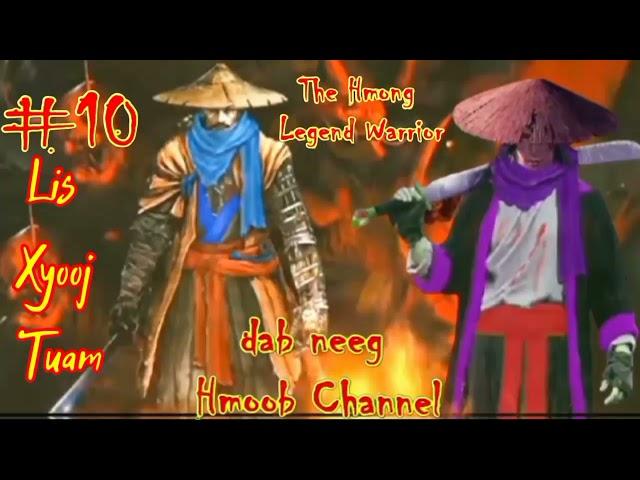 Lis Xyooj Tuam The Hmong Legend Warrior ( part10 ) 12/9/2021