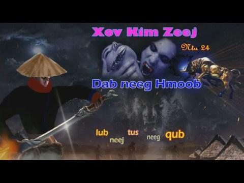 Xov Zim Zeej The Hmong Shaman Warroir ( part 24 ) 14/9/2021