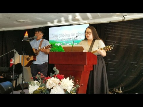 Hmong Christian - Lug Peb Lug Hu Nkauj