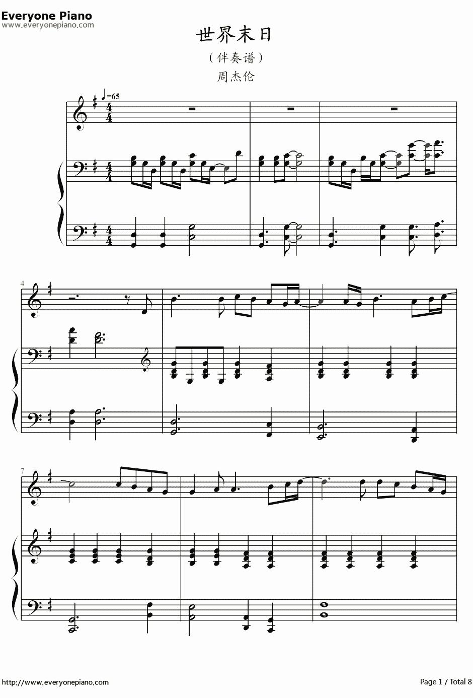 世界末日鋼琴譜_周杰倫_鋼琴伴奏-明明簡譜網