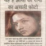 About Jhansi Rani Laxmi Bai Original Picture