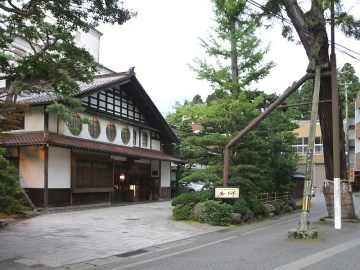 Picture: 1300 Years Old Hotel in Japan