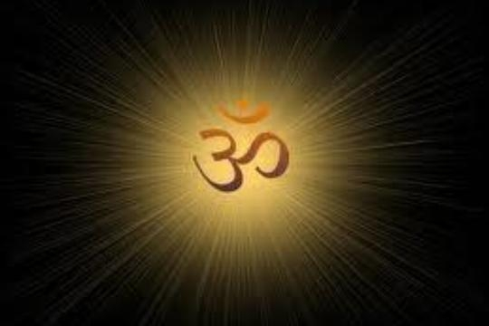 Picture of The Om Symbol