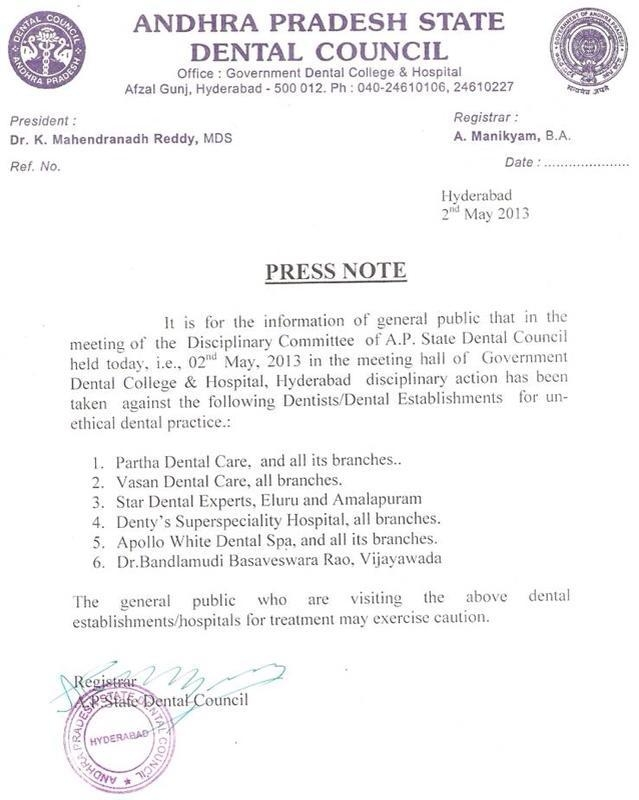 Picture about AP State Dental Council has taken Disciplinary Action on Six Dental Establishments