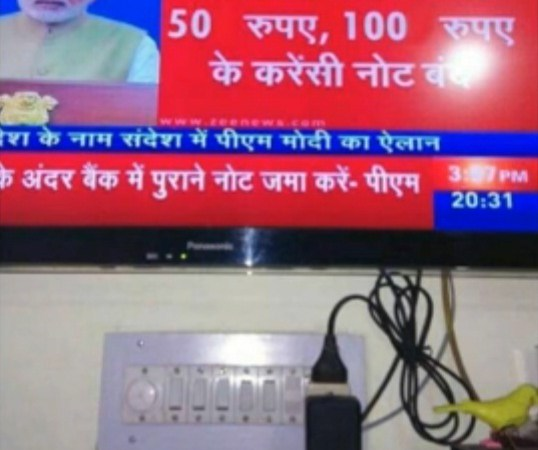 50 and 100 Rupee Currency Notes Will be Banned in India: Hoax