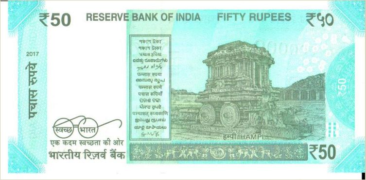 Picture: Specimen of New 50 Rupee Note