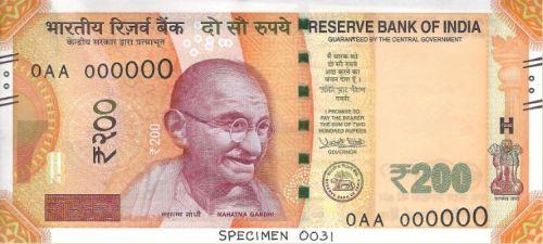 Picture: Specimen of New 200 Rupee Note