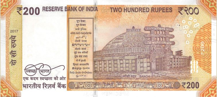 Picture: Specimen of New 200 Rupee Note