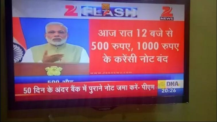 Image of Original Zee News Report Picture Photoshopped, not 50 and 100 Rupee Notes Banned