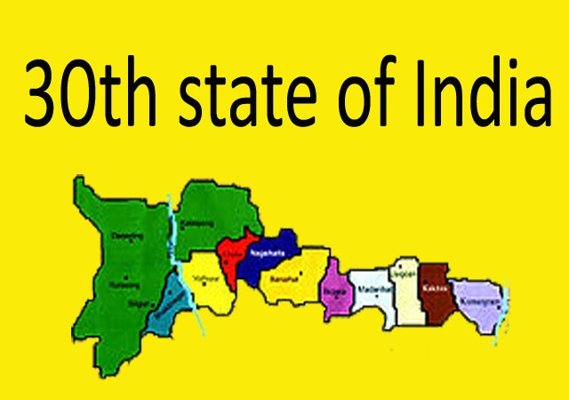 Gorkhaland Decided to Be the 30th State of India: Fact Check