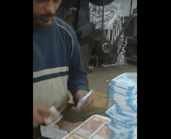 Fake Note Factory in Bangladesh, Video: Fact Check