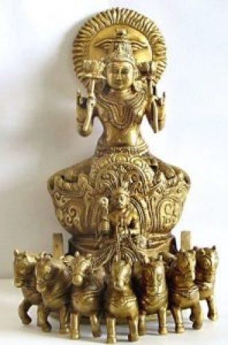Image of Sun God