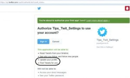 Screenshot of the Twitter-Authorizing Message