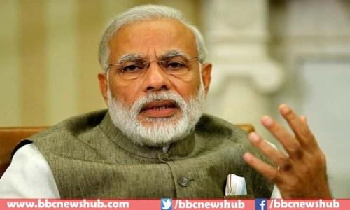 Image of Narendra Modi in BBC News Hub article