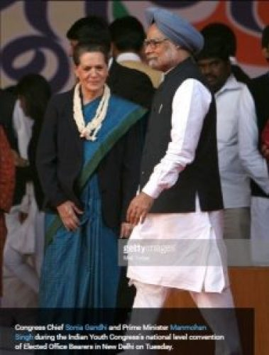 Image of Manmohan Singh and Sonia Gandhi in Indian Youth Congress's national level convention of Elected Office Bearers
