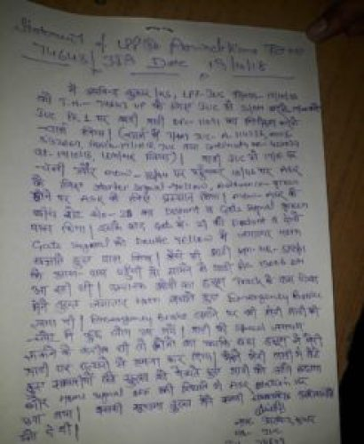 Image of Suicide Note Letter