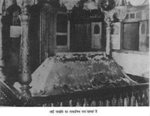Old photograph of Shirdi Sai Baba Samadhi