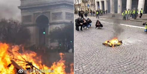 Picture about News Reporters Manipulate Images of Paris Burns