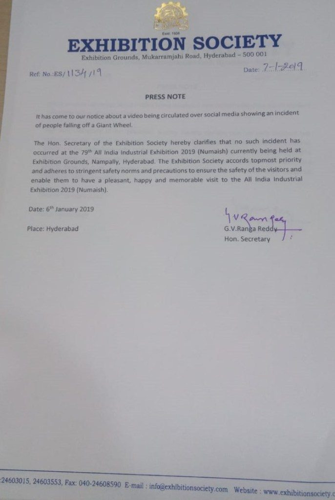Image of Exhibition Society Press Note