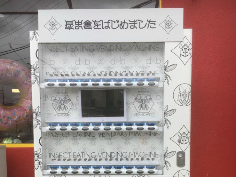 Image of Japanese Vending Machine Serving Insects as Snacks