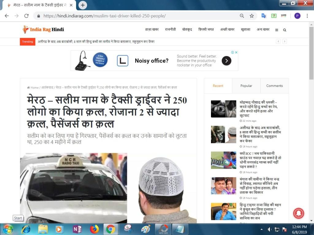 Screenshot of the article