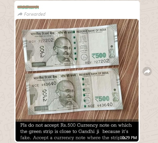Image of Story on WhatsApp about Fake Rs 500 Currency Note, Green Strip Close to Gandhi