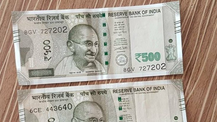 Fake Rs 500 Currency Note, Green Strip Close to Gandhi: Fact Check