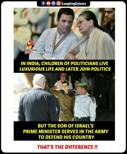 Image about Israel PM Son Serves in the Army, Unlike in India