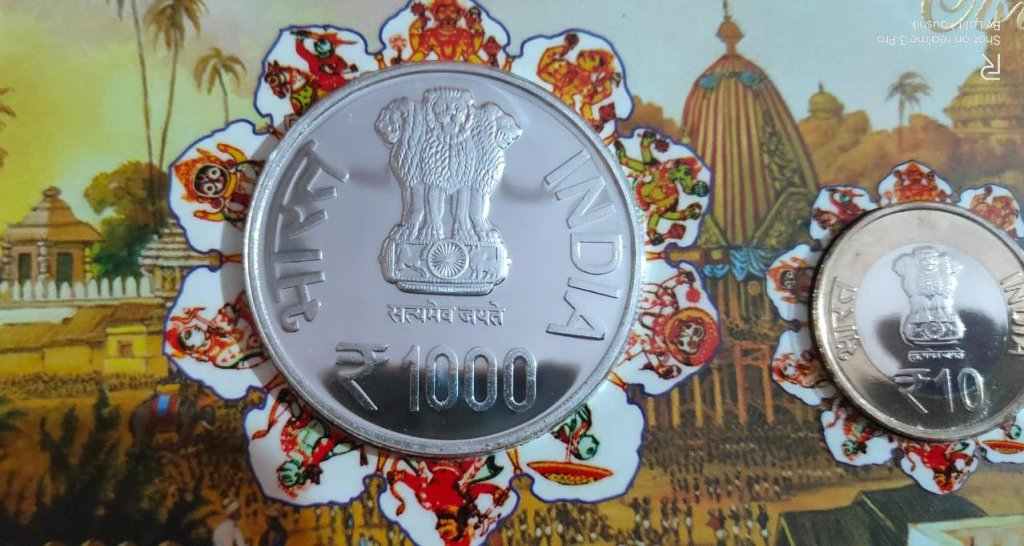 1000 Rupee Commemorative Coin with Image of Lord Jagannath's Nabakalebar festival
