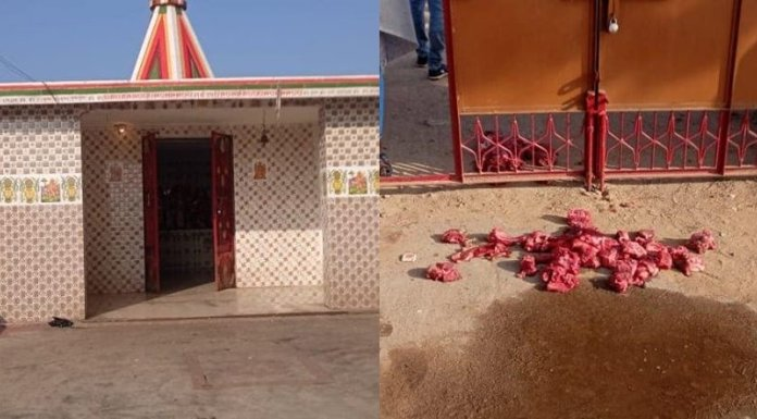 Image of Meat Thrown Near Shiv Temple in Jharkhand Causes Outrage