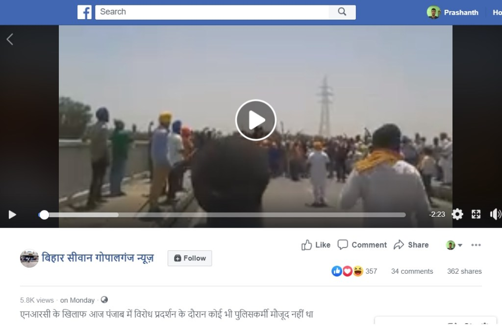 Image about Thousands of Sikhs Protesting Against NRC, Police Absent