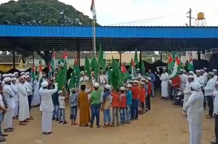 Image about Islamists in Kerala Distorted Indian National Anthem