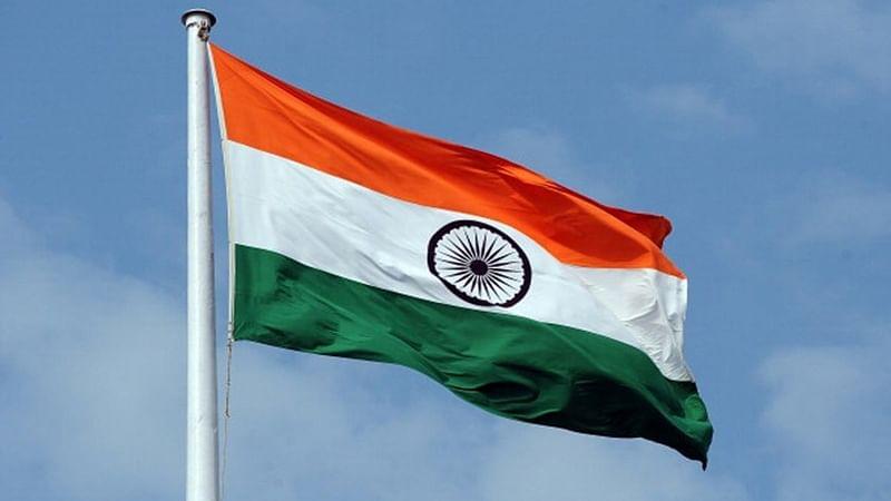 Image of Indian National Flag