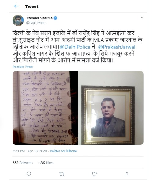 Image of Twitter post about Doctor Suicide Blaming AAP MLA