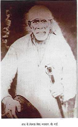 Original photograph of Sai Baba