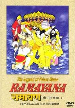 Cover art of Ramayana: The Legend of Prince Rama
