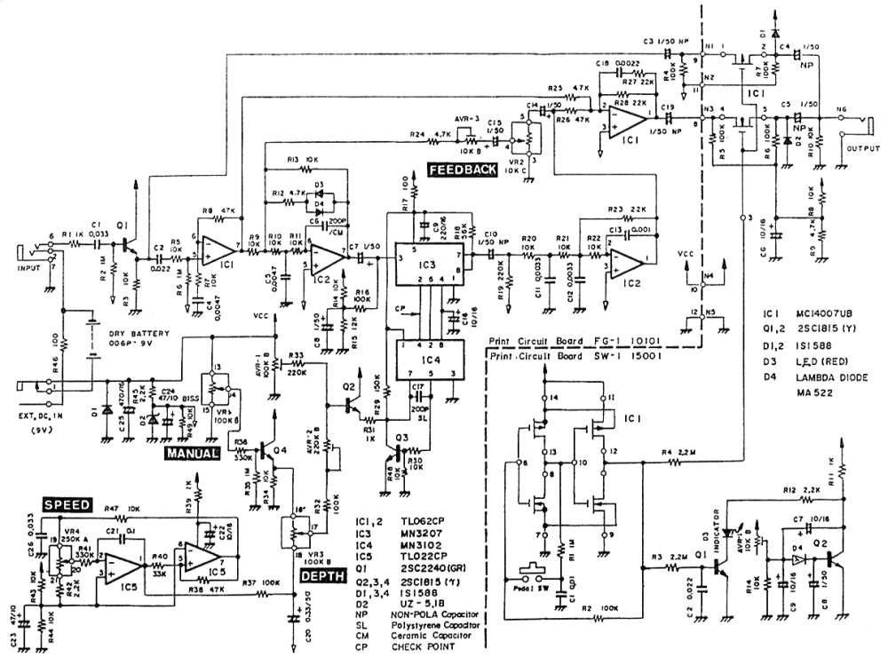 medium resolution of pearl fg 01 flanger schematic diagram guitar chorus pedal flanger guitar effect diagrams