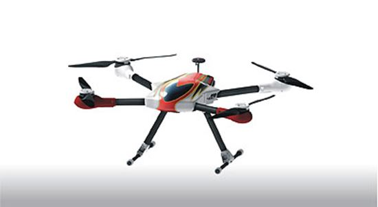 Align RM47001X-O M470 700mm Multicopter (Only). Hobby Hangar