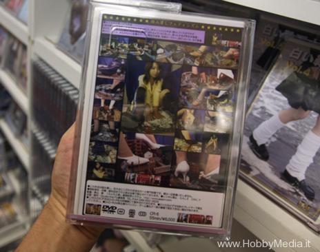 fetish-dvd.jpg