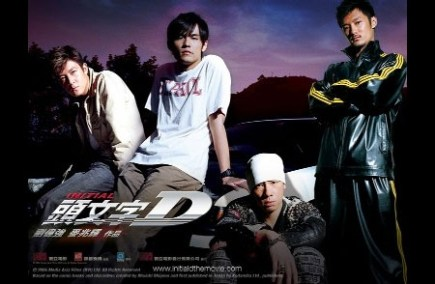 initial-d-live-action-movie-now-on-itunes.jpg