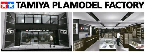 negozio-di-modellismo-tamiya.jpg