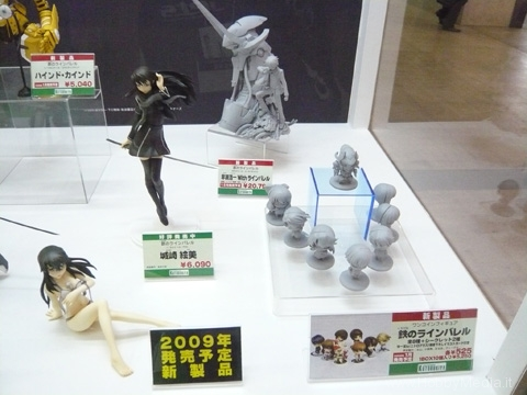 kotobukya-new-figure-2009.jpg