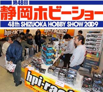 hpi-shizuoka-hobby-show