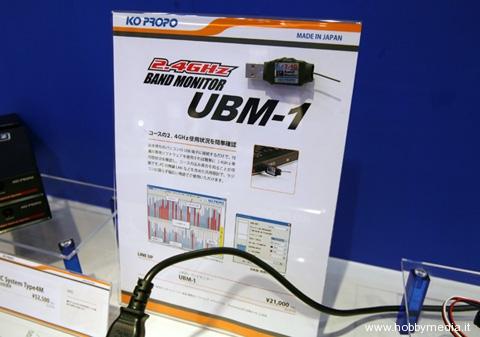 ko-propo-band-monitor-usb