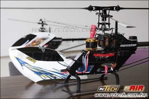 gaui-x500-spy-shot