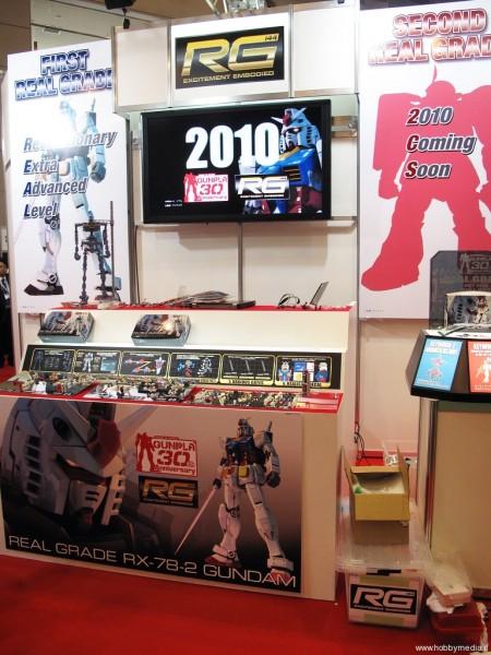 bandai-shizuoka-hobby-show-2010-2