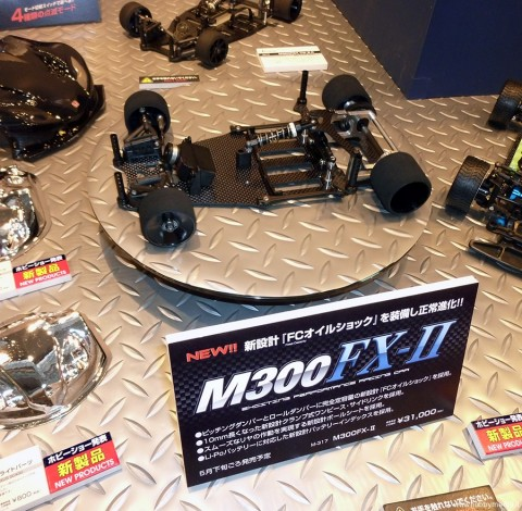 kawada-m300-fx2