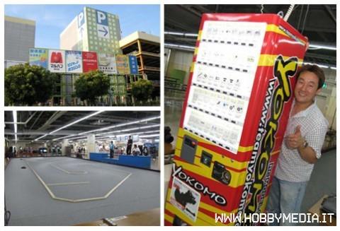 yokomo-kanagawa-vending-machine-aa